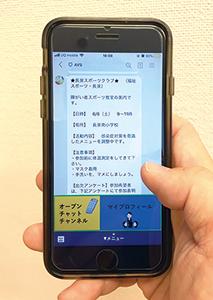 「AVS」操作画面