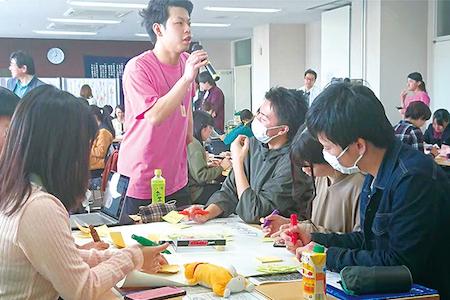 『富士山わかもの会議』での活発なワークショップ