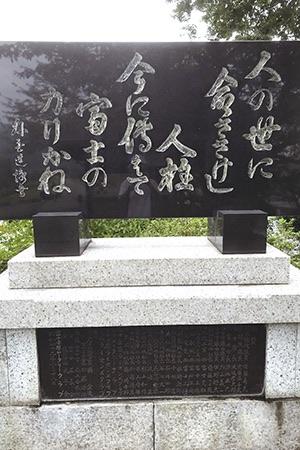 雁堤の護所神社